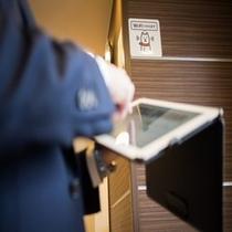 1階で無料wi-fi利用可能