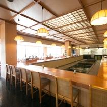 【和食レストラン 玄界】