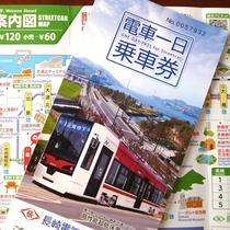 ■路面電車一日乗車券