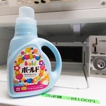 洗剤はご自由にお使いください