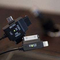 5種類の携帯電話に対応の充電器