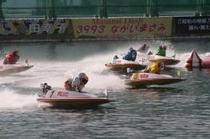 大村競艇 競艇発祥の地として全国にその名を知られています。