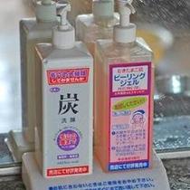 大浴場内アメニティ(ピーリングジェル・炭洗顔クリーム)