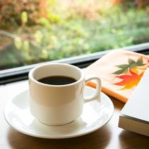 ロビーではセルフでコーヒーを無料提供しております。