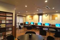 5階娯楽室(PC/漫画など)