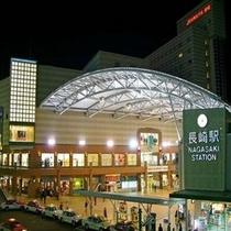 ■JR長崎駅