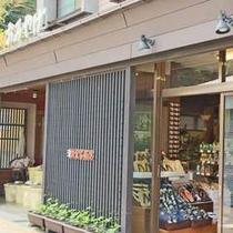 *金子商店さん。品数豊富に取り揃えていらっしゃいます。