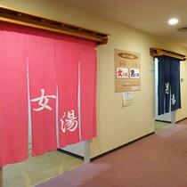 ■大浴場入口