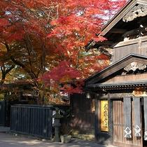 ■秋の角館