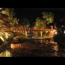 秋の中橋(夜景)