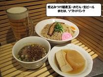 煮込みつけ麺黒玉セット
