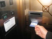 カードキー(エレベーター)