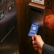 エレベーターセキュリティ カードキー