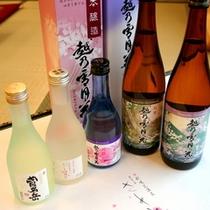 ■新潟の地酒■