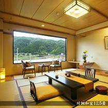 ■川側和室12.5畳■