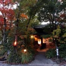 【秋の外観】1