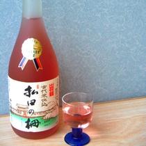 日本酒「払田の柵」