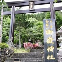御嶽神社の入り口