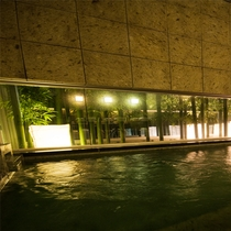 【男女交代制】天然温泉「出流の湯」