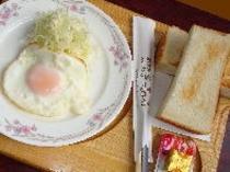 トーストセット(500円メニュー)