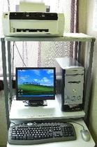 宿泊のお客様専用パソコン プリンターもOK