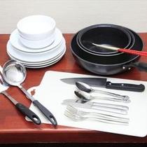 ■有料≫調理器具・食器類