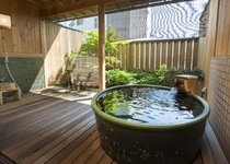 庭園付露天風呂付客室(陶器アップ)