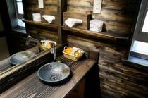 趣木の湯(脱衣場)