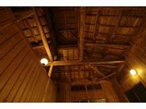 湯屋造りの天井