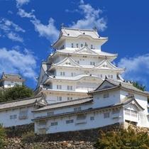 ■世界遺産 姫路城■ お車で約10分