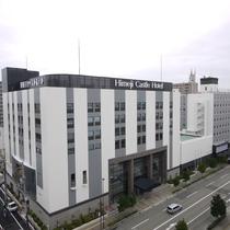 <2014年12月末全館リニューアル済>JR姫路駅南口より徒歩約7分(700m)/無料送迎バスも運行