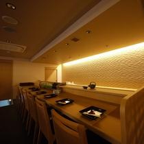 <日本料理 「はりま」カウンター席>昼食:11:30~15:00(L.O.14:30)
