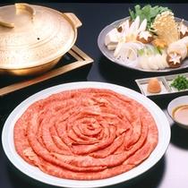 神戸牛しゃぶしゃぶ鍋