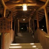 露天回廊。露天風呂へと誘う階段です。