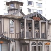 大正ロマン風の建物「熱乃湯」