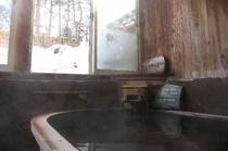 冬の樽風呂