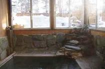 冬の岩風呂