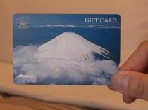 もらえる『QUOカード』付き宿泊プラン (!Click!)