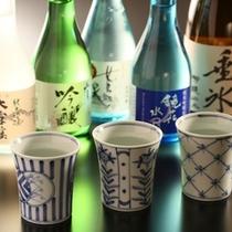 ■利き酒セット
