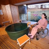 ◇BF露付和洋室 露天風呂 車いす