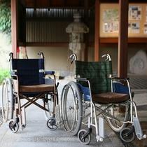 ◆貸出し用の車椅子。2台ございます。