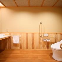 ◇【バリアフリー温泉付特別室】洗面所の様子。