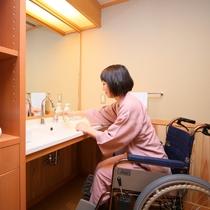 ◇【バリアフリー温泉付特別室】洗面所