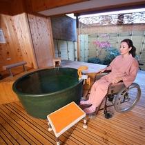 ◇【バリアフリー露天風呂付和室10畳+ツインR】ゆとりのある広さなので介助も楽にできます。