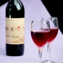 限定販売★和倉ワイン(能登ワイン)