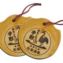 和倉温泉ではお得に温泉三昧★湯めぐり手形があります