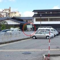 和倉温泉総湯へは裏口利用が便利!宿の玄関から見えます。
