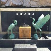 和倉温泉は一羽のシラサギによって湯脈が発見されたという言い伝えがあります。