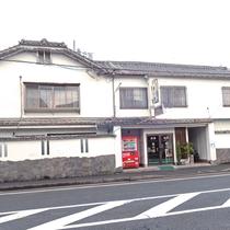 *【外観】延岡駅近くのこじんまりとしたビジネス旅館