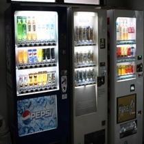 自動販売機ロビーにあります。